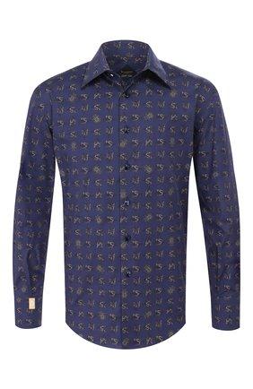 Мужская хлопковая сорочка BILLIONAIRE темно-синего цвета, арт. MRP1050 | Фото 1