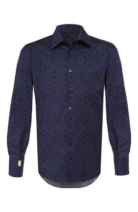 Мужская хлопковая сорочка BILLIONAIRE темно-синего цвета, арт. MRP1048 | Фото 1