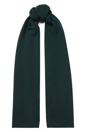 Мужской кашемировый шарф ALLUDE темно-зеленого цвета, арт. 195/30030 | Фото 1