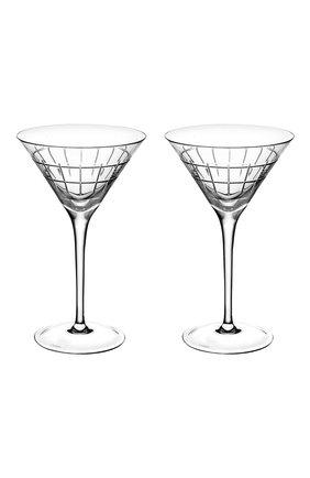 Набор из 2-х фужеров для мартини Graphik | Фото №1