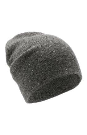 Женский кашемировая шапка WILLIAM SHARP темно-серого цвета, арт. HT 19-46 | Фото 1