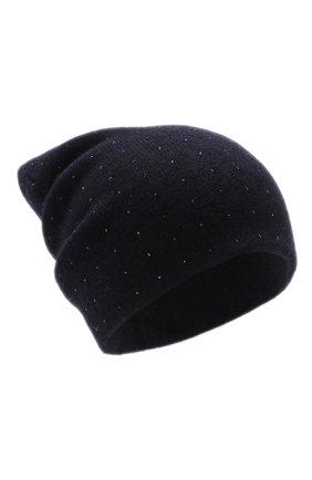 Женский кашемировая шапка WILLIAM SHARP темно-синего цвета, арт. HT 19-46 | Фото 1
