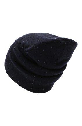 Женский кашемировая шапка WILLIAM SHARP темно-синего цвета, арт. HT 19-46 | Фото 2