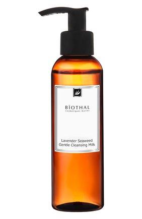 Женского очищающее молочко для чувствительной кожи BIOTHAL бесцветного цвета, арт. 4627145990483 | Фото 1