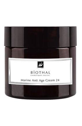 Женского антивозрастной крем marine anti age cream 24 BIOTHAL бесцветного цвета, арт. 4627145990667 | Фото 1