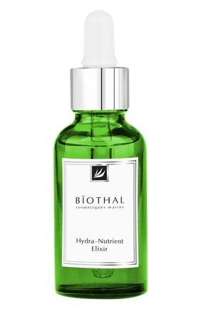 Женская сыворотка hydra-nutrient elixir BIOTHAL бесцветного цвета, арт. 4627145990681 | Фото 1