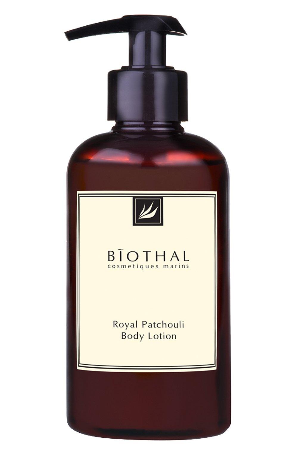 Лосьон для тела Royal Patchouli | Фото №1
