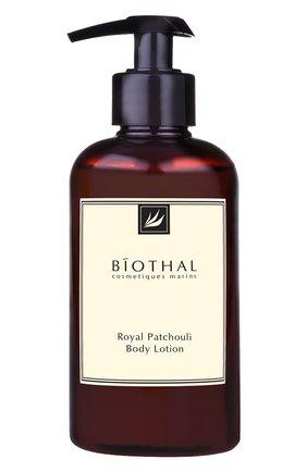 Женского лосьон для тела royal patchouli BIOTHAL бесцветного цвета, арт. 4627145990599 | Фото 1