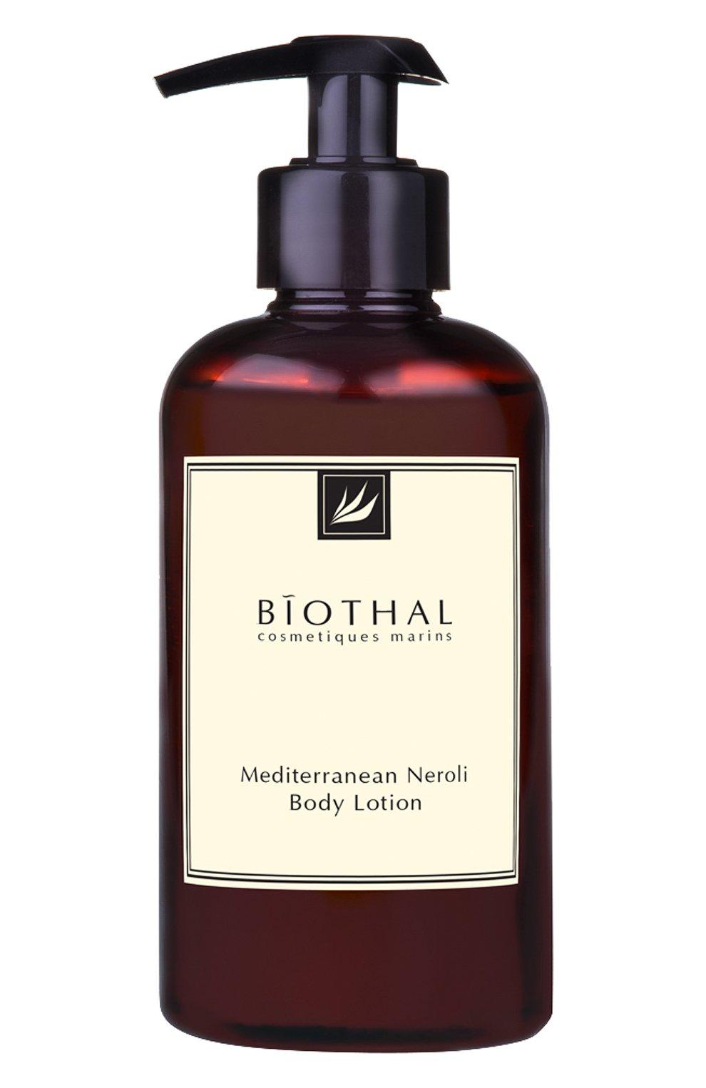 Лосьон для тела Mediterranean Neroli | Фото №1