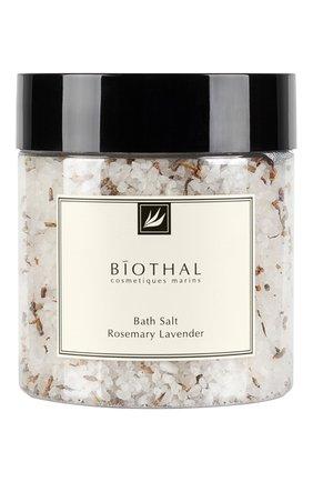 Соль для ванн Rosemary Lavender | Фото №1