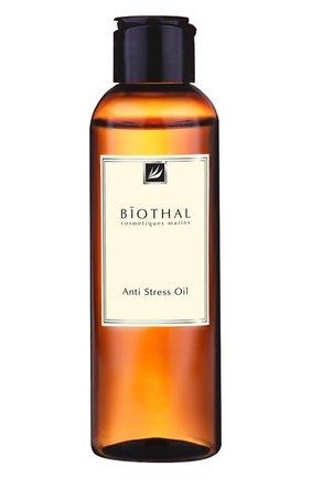 Женского масло антистресс для тела BIOTHAL бесцветного цвета, арт. 7930077270026 | Фото 1