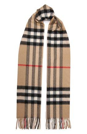 Женский кашемировый шарф BURBERRY бежевого цвета, арт. 8018173   Фото 1 (Материал: Шерсть, Кашемир; Статус проверки: Проверена категория)