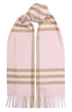 Мужские кашемировый шарф BURBERRY розового цвета, арт. 8016396 | Фото 1