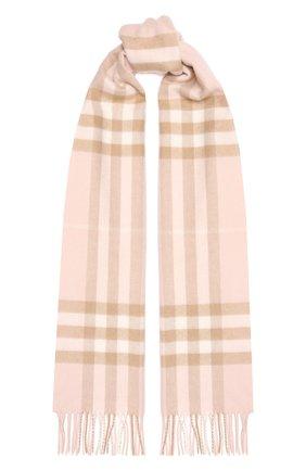 Мужские кашемировый шарф BURBERRY светло-розового цвета, арт. 8016394 | Фото 1