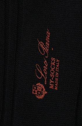 Мужские кашемировые гольфы LORO PIANA темно-синего цвета, арт. FAI8952   Фото 2