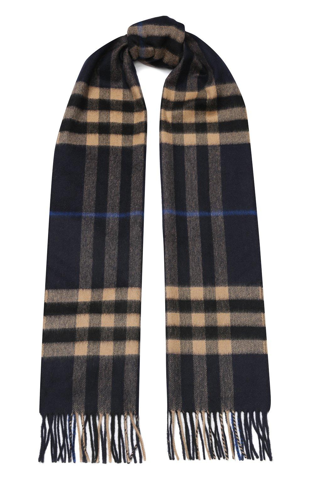 Мужской кашемировый шарф BURBERRY разноцветного цвета, арт. 8022346 | Фото 1 (Материал: Кашемир, Шерсть; Кросс-КТ: кашемир; Статус проверки: Проверена категория)