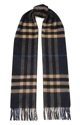 Мужской кашемировый шарф BURBERRY разноцветного цвета, арт. 8022346 | Фото 1