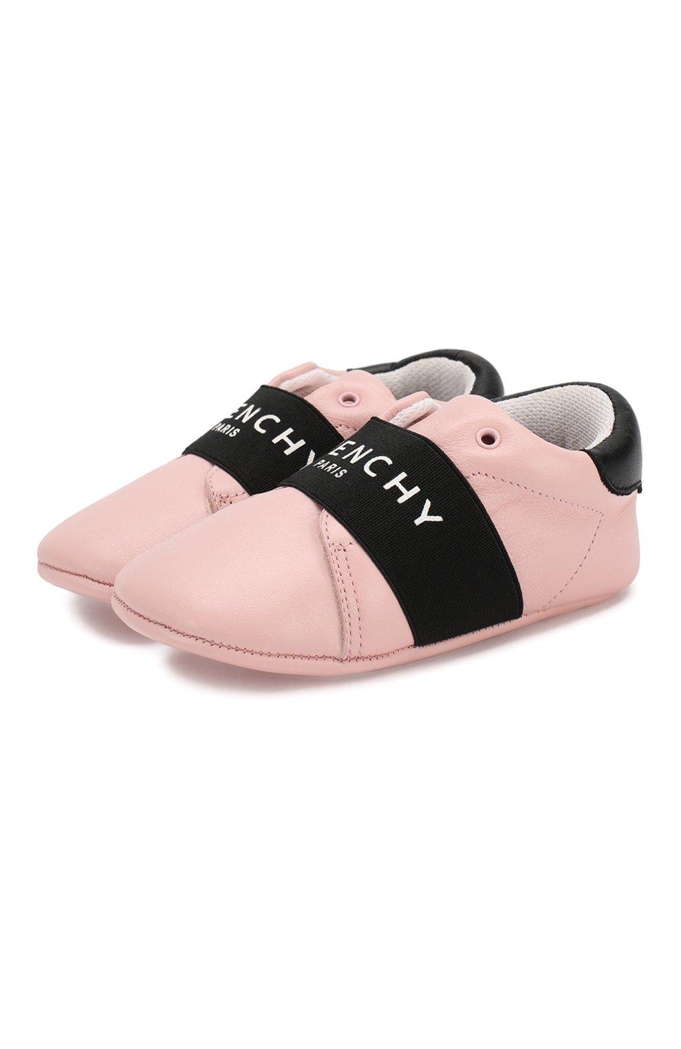 Детского кожаные пинетки GIVENCHY розового цвета, арт. H99016 | Фото 1