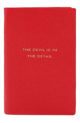 Записная книжка в кожаной обложке   Фото №1