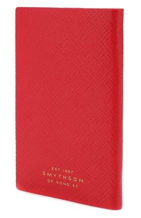 Записная книжка в кожаной обложке   Фото №2