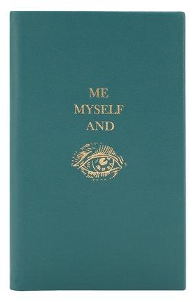 Записная книжка в кожаной обложке | Фото №1