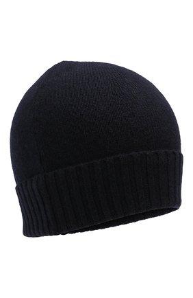 Мужская кашемировая шапка CRUCIANI темно-синего цвета, арт. AU22.030 | Фото 1