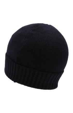 Мужская кашемировая шапка CRUCIANI темно-синего цвета, арт. AU22.030 | Фото 2