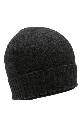 Мужская кашемировая шапка CRUCIANI темно-серого цвета, арт. AU22.030 | Фото 1