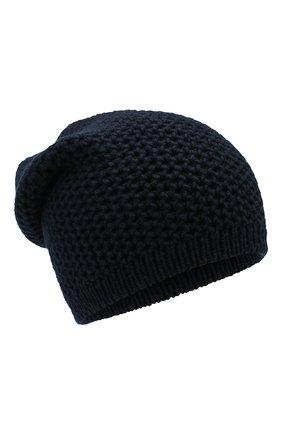 Мужская кашемировая шапка INVERNI темно-синего цвета, арт. 0097CMGD | Фото 1
