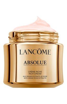 Женское восстанавливающий крем для лица с насыщенной текстурой absolue LANCOME бесцветного цвета, арт. 3614272049161 | Фото 1