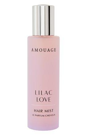 Парфюмированная дымка для волос Lilac Love | Фото №1