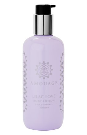 Лосьон для тела Lilac Love | Фото №1
