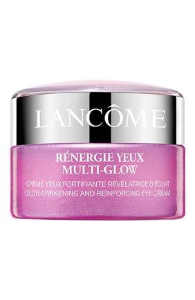 Женского крем для зрелой кожи вокруг глаз rénergie multi-glow LANCOME бесцветного цвета, арт. 3614272524200   Фото 1