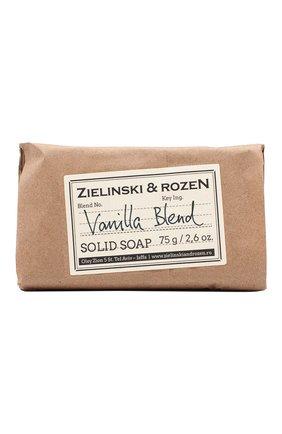 Женского твердое мыло vanilla blend ZIELINSKI&ROZEN бесцветного цвета, арт. 4627153150688 | Фото 1