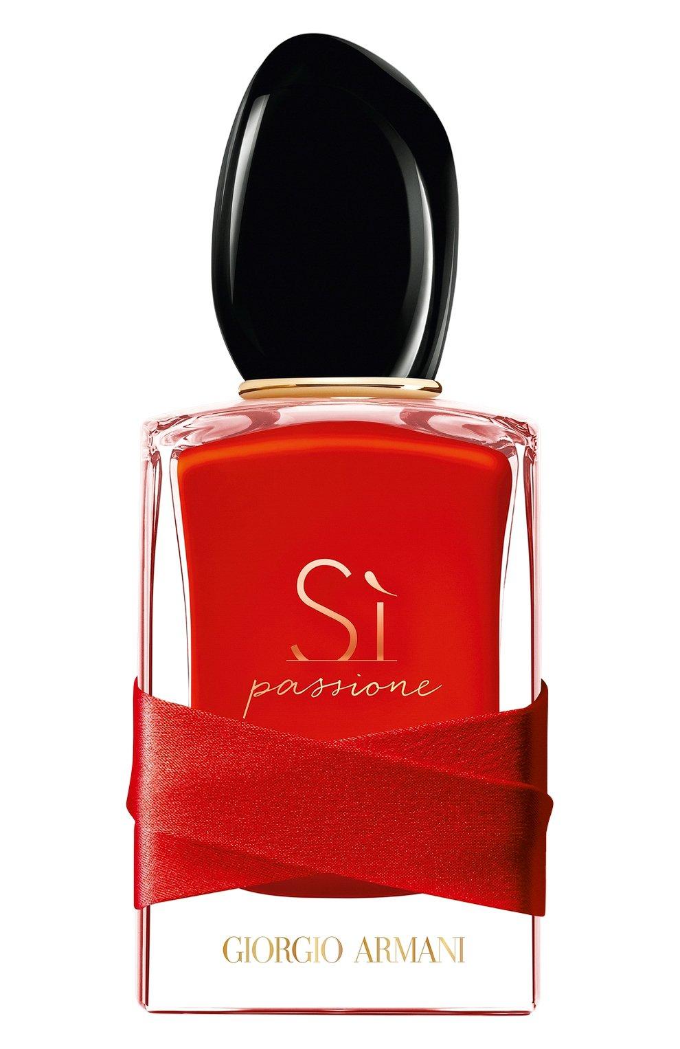 Женский парфюмерная вода si passione red maestro GIORGIO ARMANI бесцветного цвета, арт. 3614272635845 | Фото 1