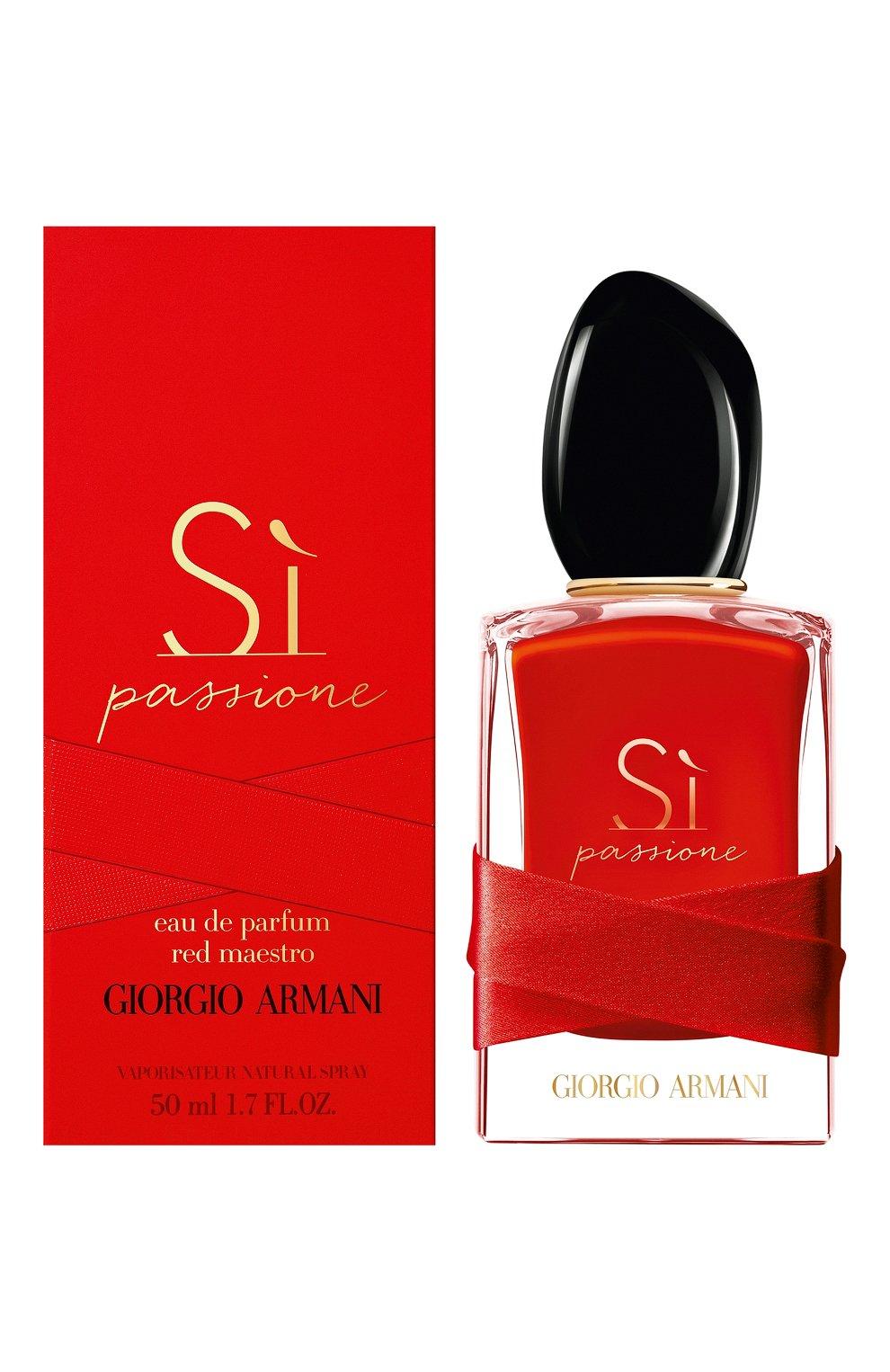 Женский парфюмерная вода si passione red maestro GIORGIO ARMANI бесцветного цвета, арт. 3614272635845 | Фото 2