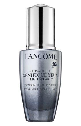 Женского сыворотка для кожи вокруг глаз advanced génifique yeux light-pearl LANCOME бесцветного цвета, арт. 3614272370005 | Фото 1