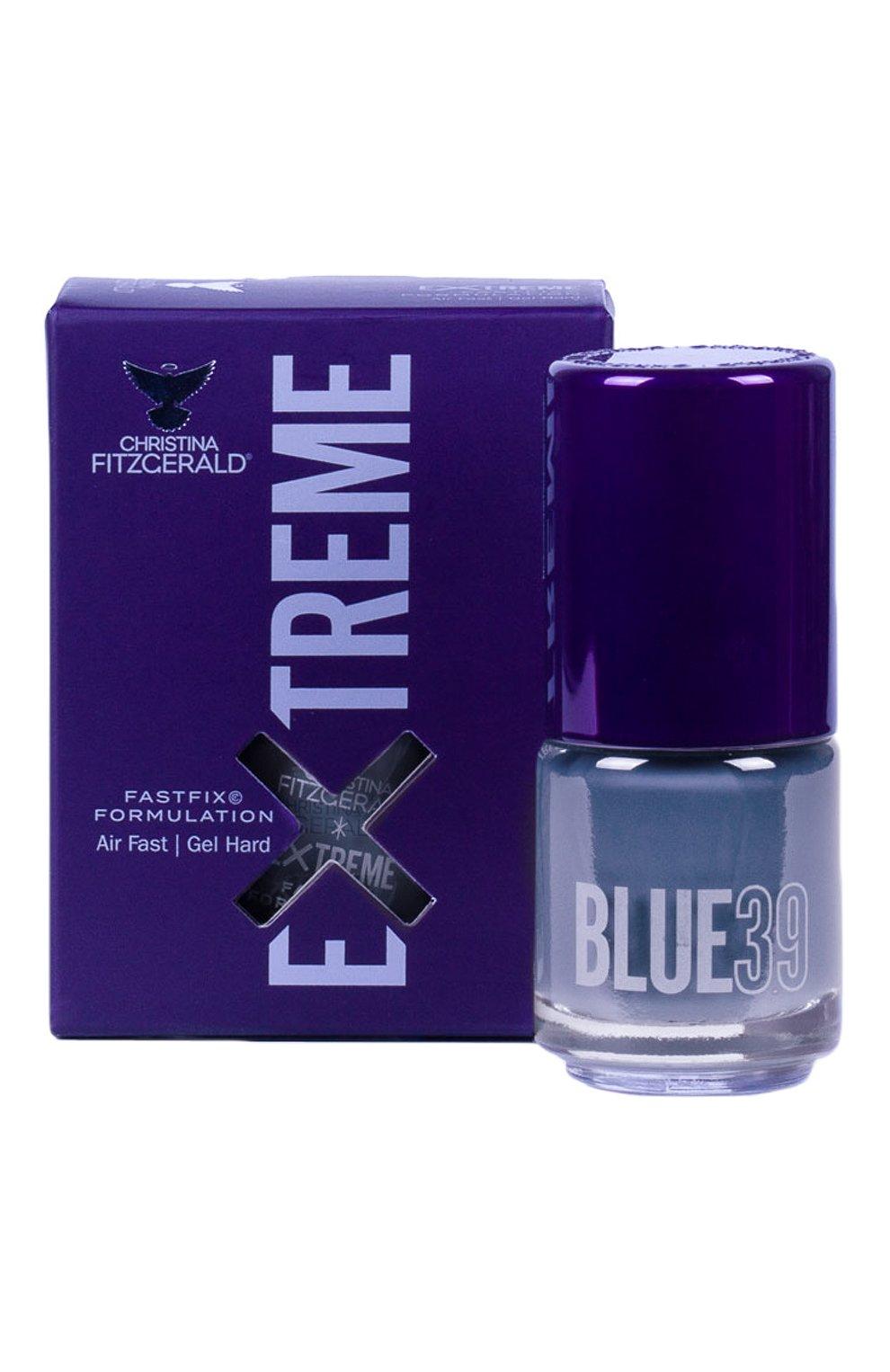 Лак для ногтей Extreme, оттенок Blue 39 | Фото №1