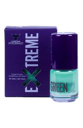 Лак для ногтей Extreme, оттенок Green 22 | Фото №1