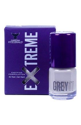 Лак для ногтей Extreme, оттенок Grey 17 | Фото №1