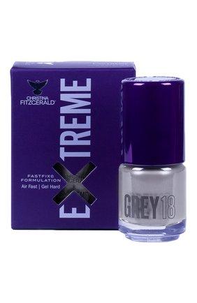 Женский лак для ногтей extreme, оттенок grey 18 CHRISTINA FITZGERALD бесцветного цвета, арт. 9333381005076 | Фото 1