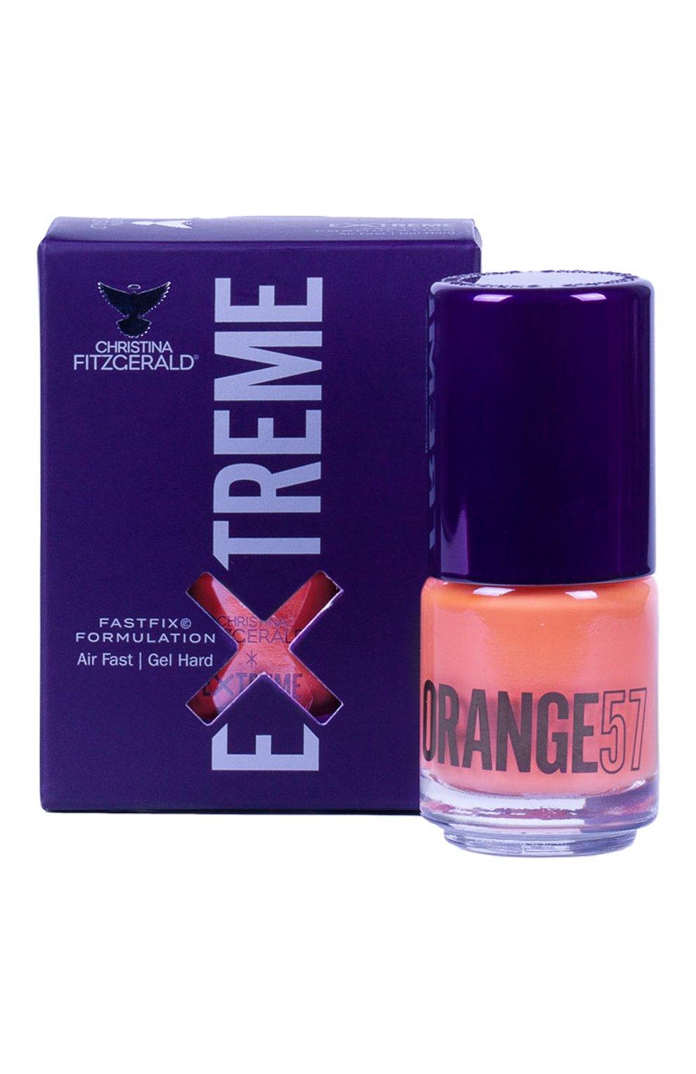 Женский лак для ногтей extreme, оттенок orange 57 CHRISTINA FITZGERALD бесцветного цвета, арт. 9333381005465   Фото 1