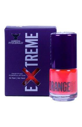 Лак для ногтей Extreme, оттенок Orange 61 | Фото №1