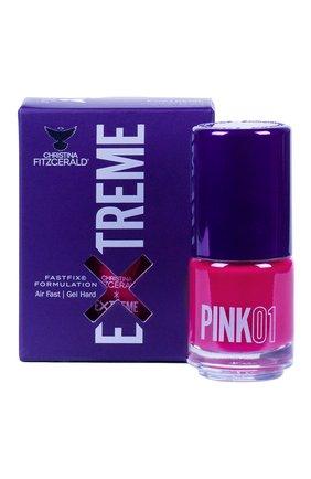 Лак для ногтей Extreme, оттенок Pink 01 | Фото №1