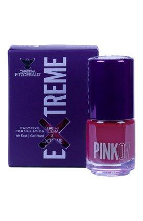Лак для ногтей Extreme, оттенок Pink 07 | Фото №1