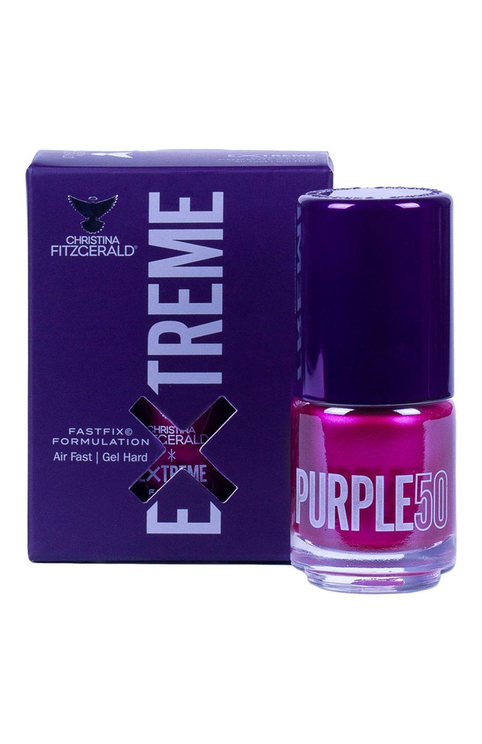 Женский лак для ногтей extreme, оттенок purple 50 CHRISTINA FITZGERALD бесцветного цвета, арт. 9333381005397   Фото 1
