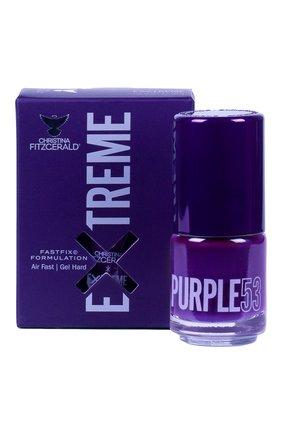 Лак для ногтей Extreme, оттенок Purple 53 | Фото №1