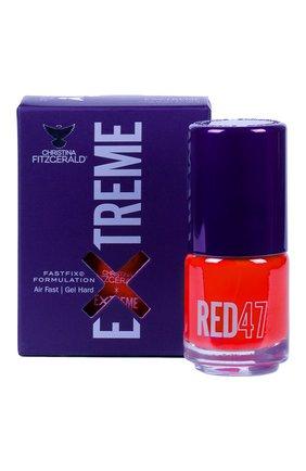 Лак для ногтей Extreme, оттенок Red 47 | Фото №1