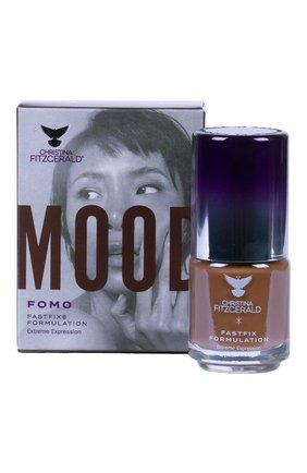 Лак для ногтей Mood, оттенок Fomo | Фото №1
