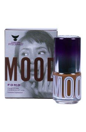 Лак для ногтей Mood, оттенок Fomo | Фото №2